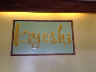 1)Kiyoshi, located on University Boulevard, has established itself as the dominant Chinese/Japanese cuisine restaurant in Moon Township