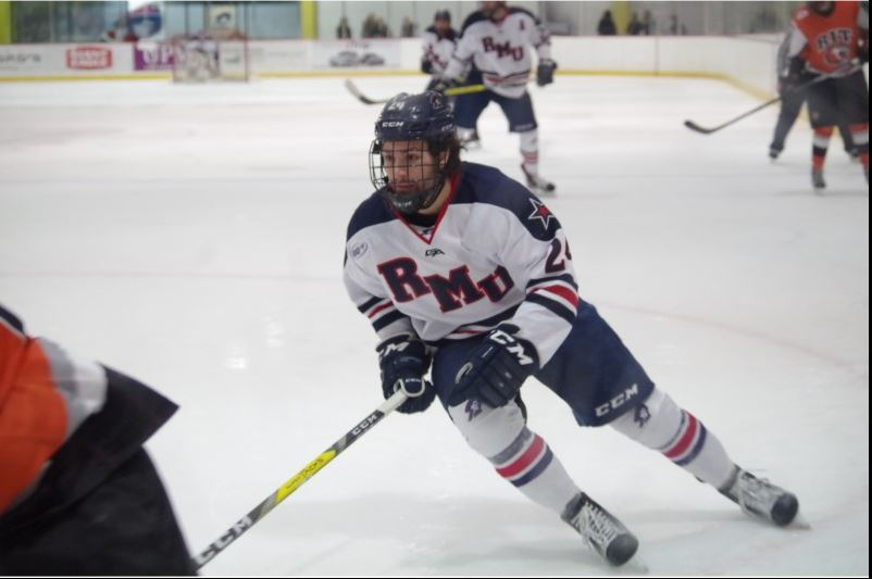 Ferguson's early goal sets pace for RMU opening win